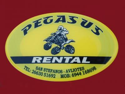 Pegasus Rentals, San Stefanos (North West) - Hire/Rent Scooters, Quad Bikes, Buggies, Bicycles - HireCorfu.com